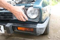 Headlamp Covers (Clear)